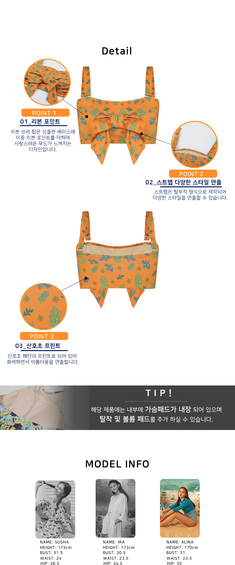 Woo Product Template - Kids Store| Alex